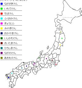 日本地図のぬり絵について ... : 10マス計算 : すべての講義