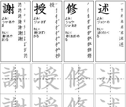 漢字 3年で習う漢字 : 漢字練習をしましょう!